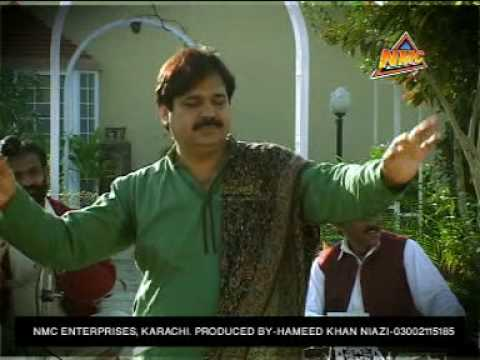 Shafa Ullah Khan New Volume 2010 Part 1 video