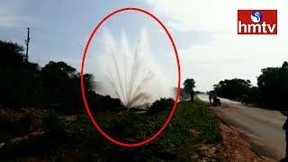 మిషన్ భగీరథ ట్రయల్ రన్లో అపశృతి | Mission Bhagiratha Trail Run | Sangareddy | hmtv