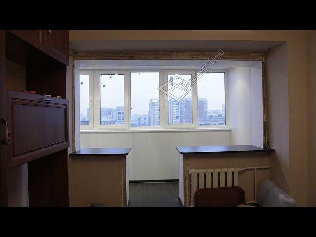 Максимус окна - ремонт лоджии от и до ( остекление, утеплени.