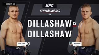 EA SPORTS™ UFC® 3_20180722091718 rados valek