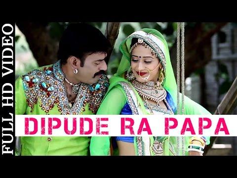 Baba Ramdev Ji Song 2015 | 'Dipude Ra Papa' FULL VIDEO | DJ Mix | Richpal Dhaliwal | Rajasthani Song