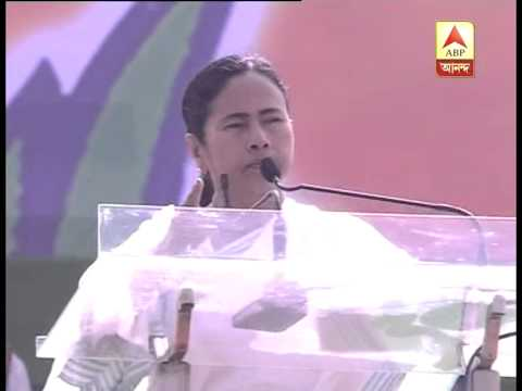 Mamata urges to elect TMC candidates in all seats of West Bengal at Brigade rally