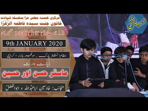 Ziarat Warisa | Master Hasan & Hussain | 13th Jamadi Ul Awal 1441/2019 - Nishtar Park - Karachi