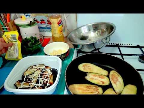 Закуска из баклажанов самая вкусная легко и просто.