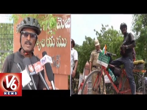Tamil Nadu Man Rajan Holds Bicycle Expedition Spreading Awareness On Need To Save Fuel | V6 News