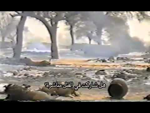 Darfur Destroyed: Sudan's Perpetrators Break Silence (Arabic subtitles)