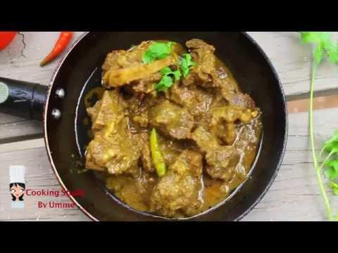 কড়াই গোস্ত (Korai Gosht)||Bangladeshi Gosht Recipe||Beef Korai||Eid Special