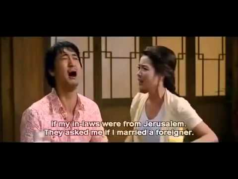 Download Who Slept With Her Hot Teacher 2006) Korean ...