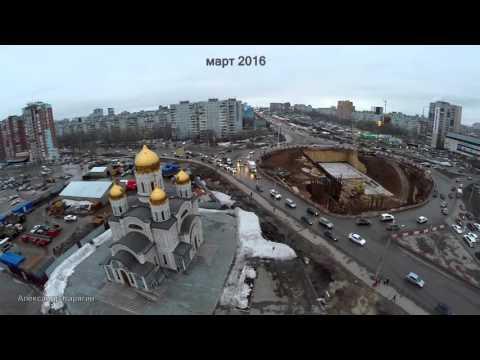 Темп реконстукции Московского шоссе ( октябрь 2015 - март 2016) Samara
