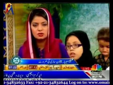 CNBC IFTAR time with Omair Sana's Thalassemics