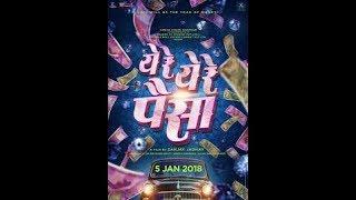 Yere yere paisa marathi film   Release   SLIDESHOW