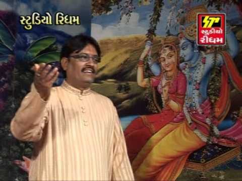 Shri Radhe Shri Radhe Dhun - Shrinathji Ni Zakhi 12 video