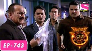 CID - सी आई डी - Episode 753 - 21st July 2016