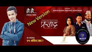 "Lai Lai -""Prasad"" Nepali Movie Lyrical Song Video || Bipin Karki, Nischal Basnet, Namrata Shrestha."