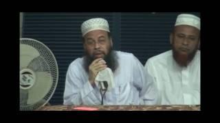 আল্লামা ডক্টর মুহাম্মাদ মনজুরুল ইসলাম ছিদ্দিকী ছাহিব (দা:বা) / মাসিক মাহফিল ১৮/০৯/২০১৬