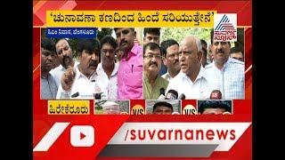 'BSY Has Promised Me MLC Post & Ministerial Berth'; R Shankar's Exclusive Reaction