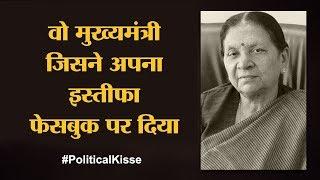 क्यों आनंदीबेन पटेल ने दिया अपने सियासी गॉडफादर को धोखा? | Gujarat CM | Episode 18