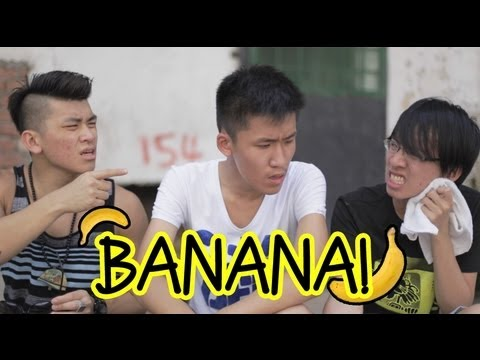 Banana (香蕉人)
