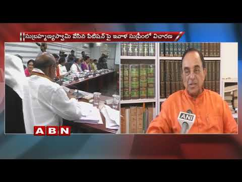 Subramanian Swamy Filed Petition On TTD In Supreme Court, Verdict Today | ABN Telugu