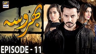 Bharosa Episode 11