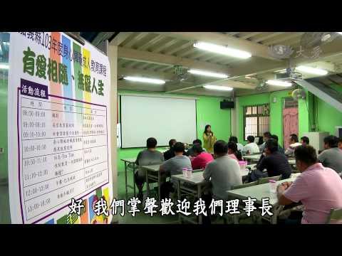 台灣-小人物大英雄-20141029 生命 生存 生活 三生有幸