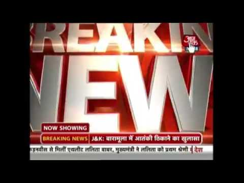 Assam news for India _ulfa kidnapped bjp worker