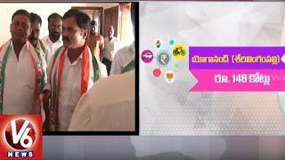 Telangana Elections 2018 : Political Leaders Discloses Assets After Filing Nominations