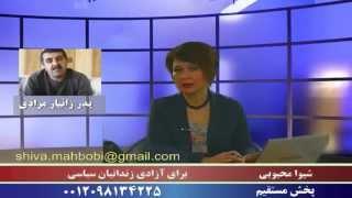 برنامه زنده  دو ساعته  تلويزيونى  زندانيان سياسي-نهم نوامبر ٢٠١٤