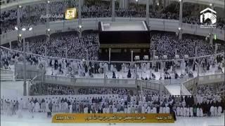 Eid al Adha 1435   Salaah by Sheikh Suud as Shuraim