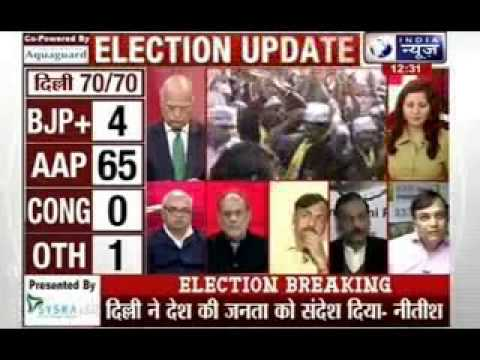 Delhi Election Results: Kiran Bedi loses from BJP 'safe seat' Krishna Nagar