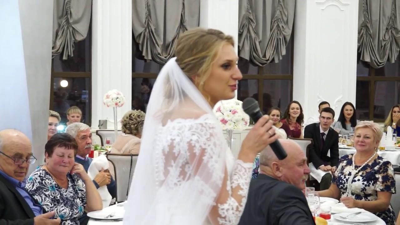 Видео стих мамам от невесты