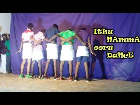 Namma ooru pasanga dance- Aasaya Kathula thoothu vittu
