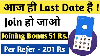 Best Earning App by Google pay   how to earn money from Android app