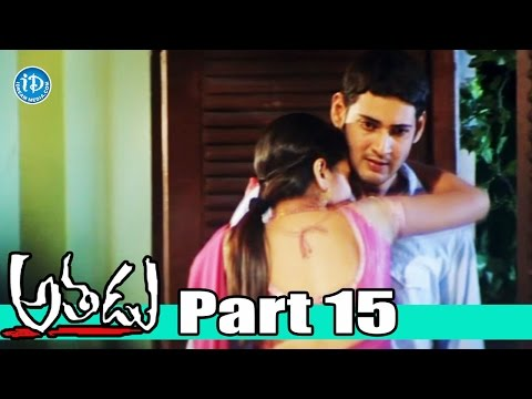 Athadu Movie Songs - Avunu Nijam Song - Mahesh Babu, Trisha, Trivikram video