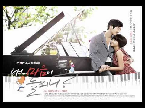 Can You Hear My Heart Ost- 내 마음이 들리니 By Zia - 들리나요 Can You Hear Me + [dl] video