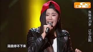 【Pop Videos】女神唱將張禾禾參加中國新歌聲演唱《前男友的100種死法》,贏得哈林那英轉身
