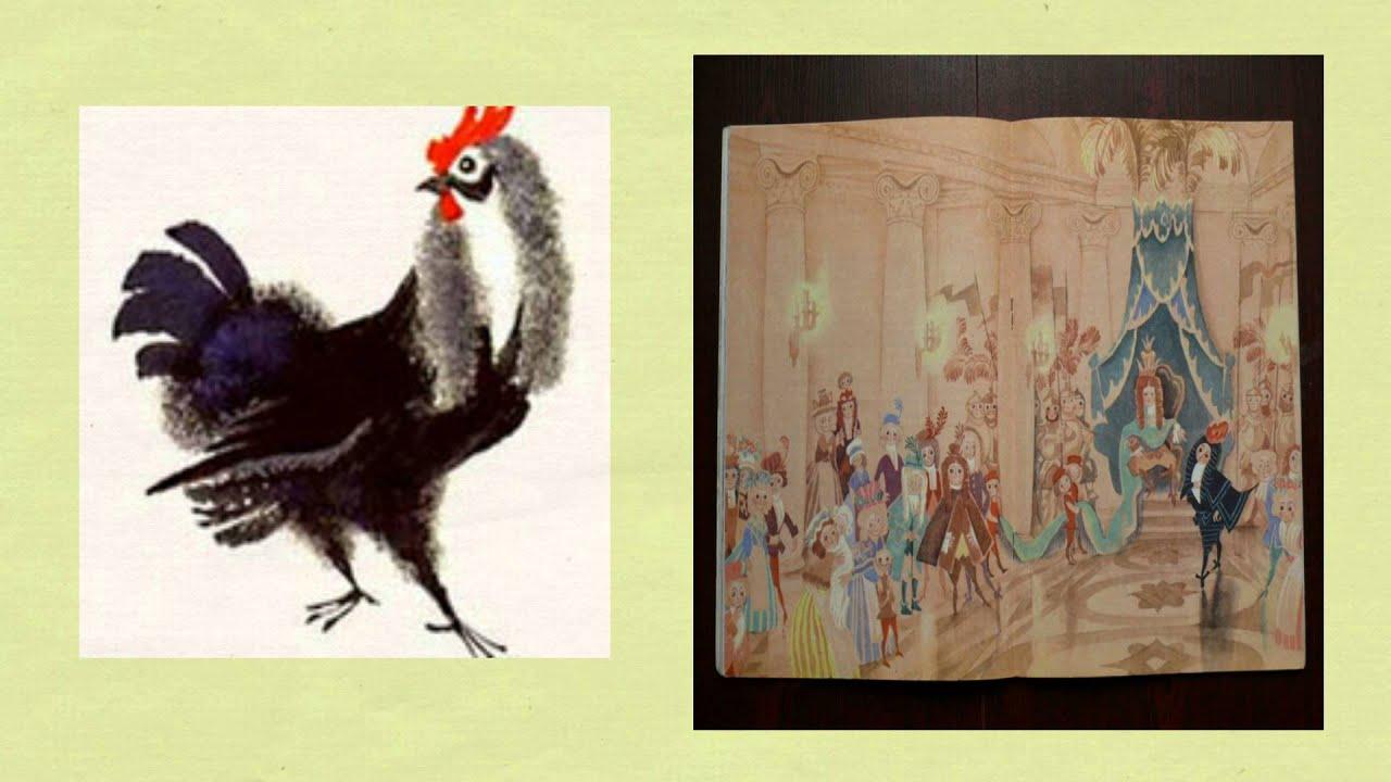 Черная курица открытка 18