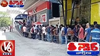 Fans Longest Queue Up For Advance Booking At IMAX, Hyderabad | Teenmaar News