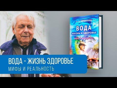 Скачать книги Неумывакин в формате PDF