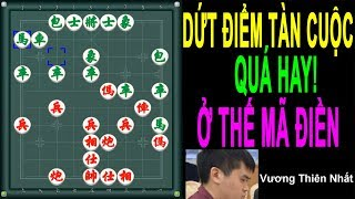 The way to turn virtual in the middle, Vuong Thien Nhat created a bad posture. | Top chinese chess