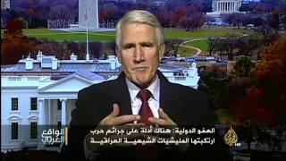 الواقع العربي- دور المليشيات الشيعية في العراق وعلاقتها بالحكومة