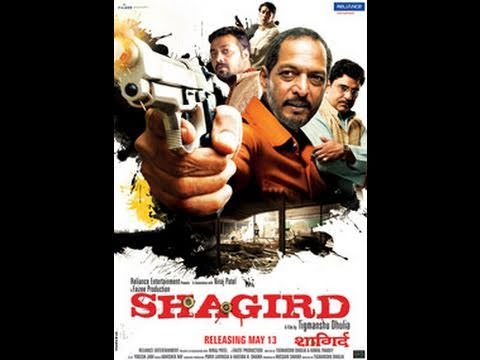 Shagird - Movie Review by Taran Adarsh...