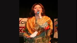 Kasam De Dera Ghareebi Da   Nazia Iqbal Audio   Pashto Song