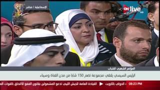 الرئيس السيسي يرد على السيدة المنهارة من البكاء أثناء المؤتمر الثالث للشباب