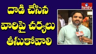 NIMS Doctor Anvesh Face to Face over Patient Relatives Attack  | hmtv