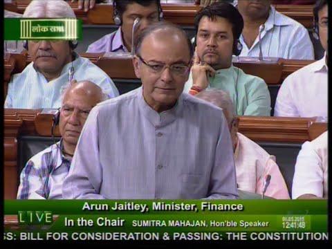 The Constitution (122nd Amendment) (GST) Bill, 2014: Shri Arun Jaitley: 06.05.2015
