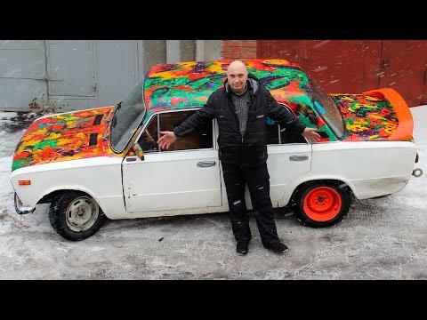 ВАЗ 2101 #4 - красим крышу, диски, спойлер