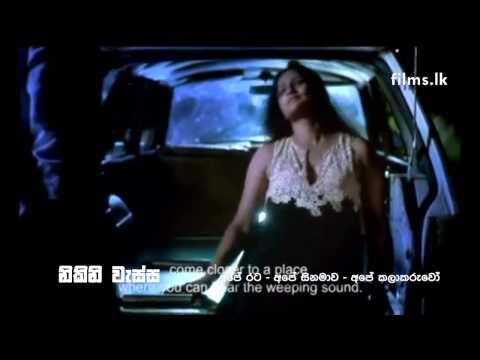 Nikini Wessa Trailer Sinhala Film Trailer By Films.lk video
