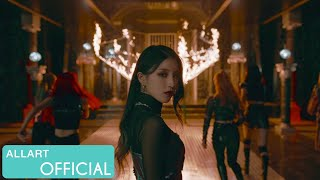 Download PIXY(픽시) - 'Let Me Know' M/V Mp3/Mp4