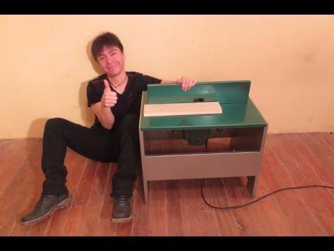 Como hacer mesa casera para fresadora muy facil youtube for Mesa fresadora casera